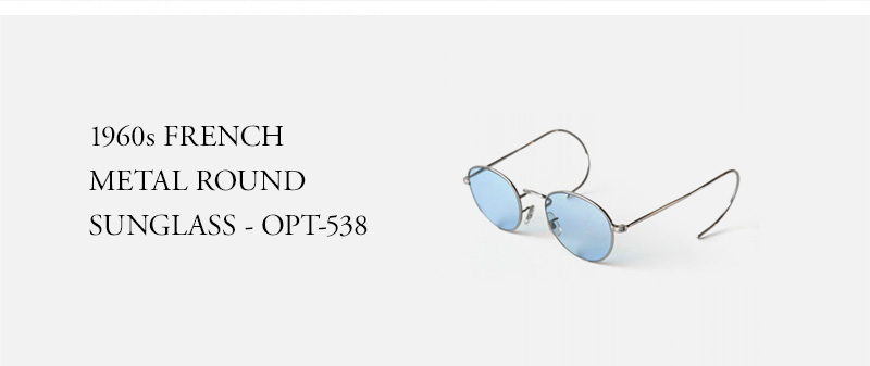 1960s FRENCH METAL ROUND SUNGLASS - OPT-538