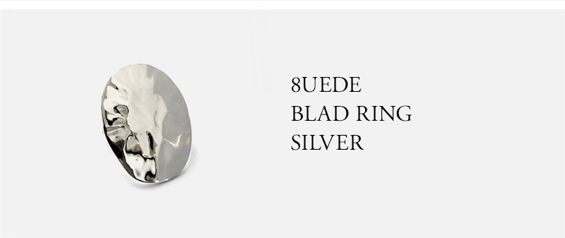 8UEDE - BLAD RING - SILVER