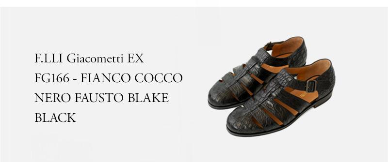 F.LLI Giacometti ★★★ - FG166 - FIANCO COCCO NERO FAUSTO BLAKE - BLACK