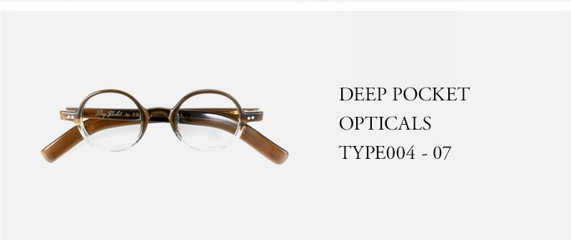 DEEP POCKET OPTICALS TYPE004-07