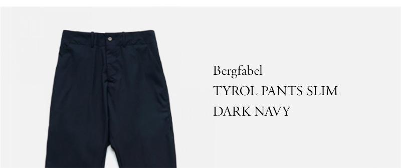 Bergfabel - TYROL PANTS SLIM - DARK NAVY