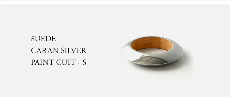 8UEDE - CARAN SILVER PAINT CUFF - S