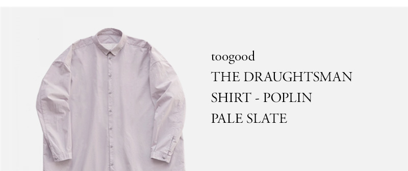 toogood - THE DRAUGHTSMAN SHIRT - POPLIN - PALE SLATE