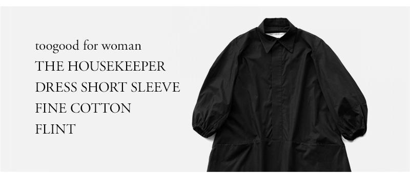 toogood for woman - THE HOUSEKEEPER DRESS SHORT SLEEVE -FINE COTTON - FLINT