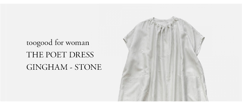 toogood for woman - THE POET DRESS - GINGHAM - STONE