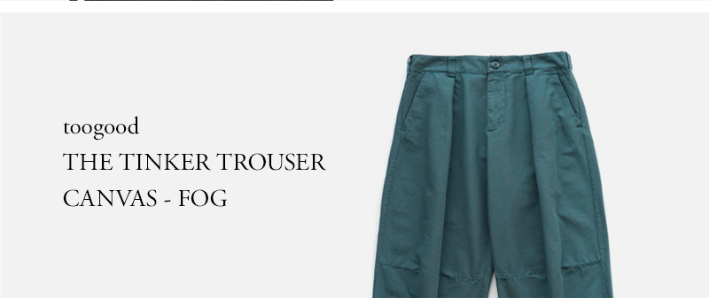 toogood - THE TINKER TROUSER - CANVAS - FOG