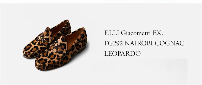 F.LLI Giacometti EX. - FG292 - NAIROBI COGNAC - LEOPARDO