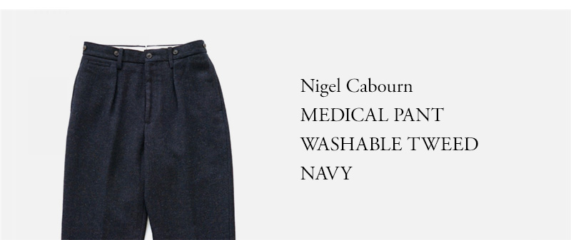 Nigel Cabourn MEDICAL PANT WASHABLE TWEED NAVY
