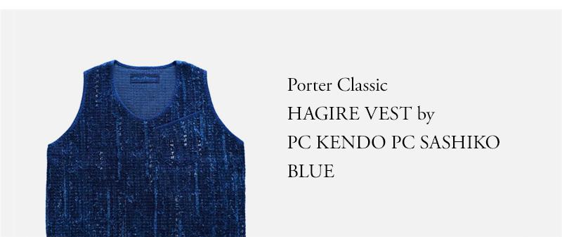 Porter Classic HAGIRE VEST by  PC KENDO PC SASHIKO BLUE