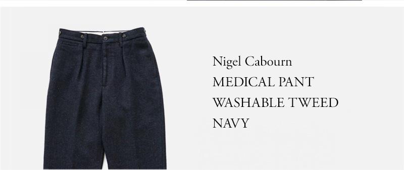 Nigel Cabourn MEDICAL PANT  WASHABLE TWEED NAVY