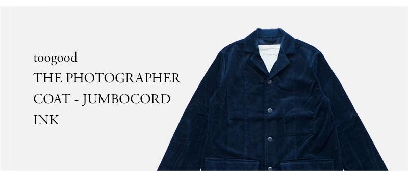 toogood THE PHOTOGRAPHER COAT - JUMBOCORD INK