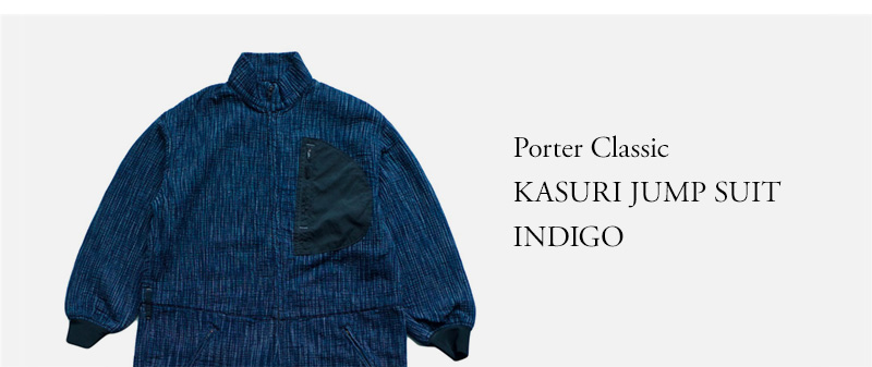 Porter Classic  KASURI JUMP SUIT INDIGO