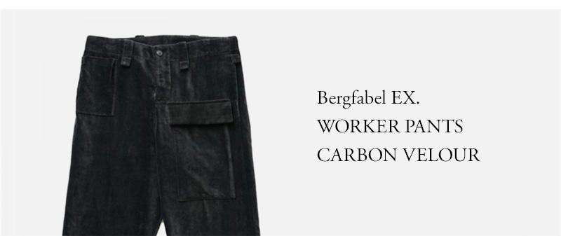 Bergfabel EX. WORKER PANTS  CARBON VELOUR