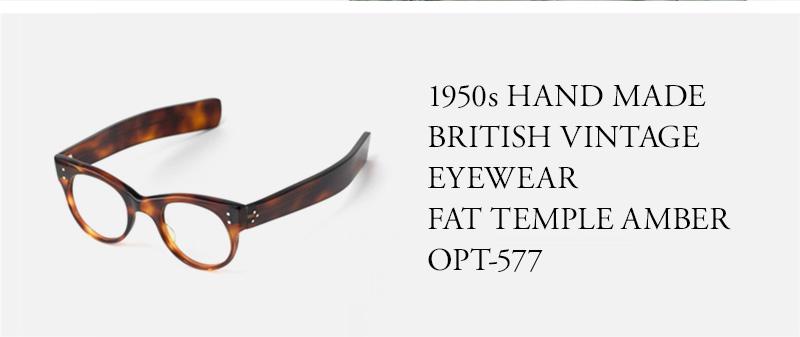 1950s HAND MADE BRITISH VINTAGE EYEWEAR FAT TEMPLE AMBER OPT-577