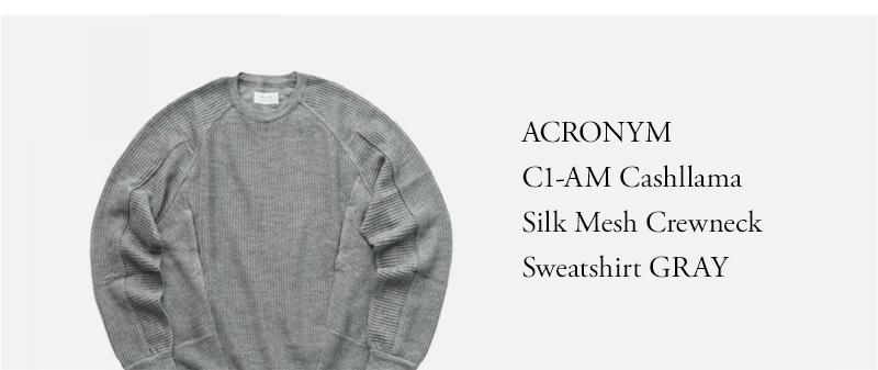 ACRONYM  C1-AM Cashllama  Silk Mesh Crewneck  Sweatshirt GRAY