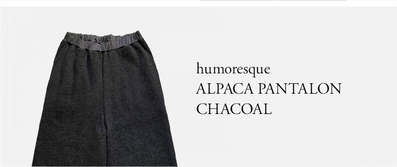 humoresque - ALPACA PANTALON - CHACOAL