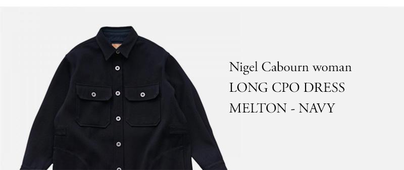 Nigel Cabourn woman - LONG CPO DRESS - MELTON - NAVY