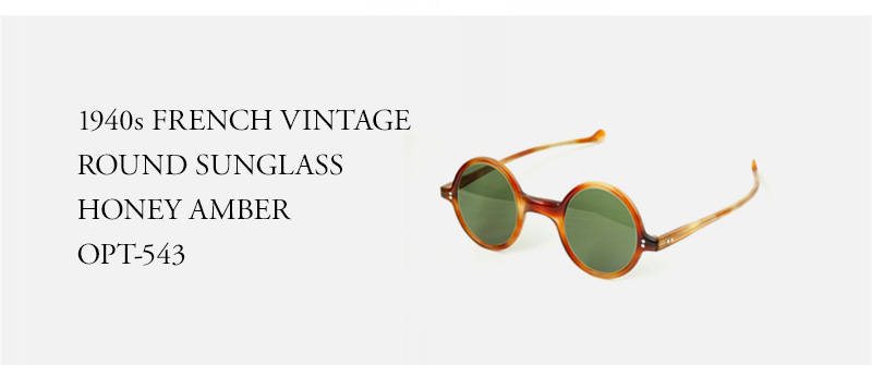 1940s FRENCH VINTAGE ROUND SUNGLASS - HONEY AMBER - OPT-543