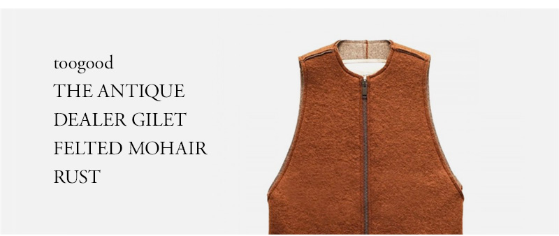toogood - THE ANTIQUE DEALER GILET - FELTED MOHAIR - RUST