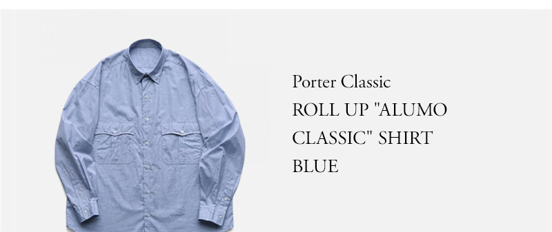 Porter Classic - ROLL UP