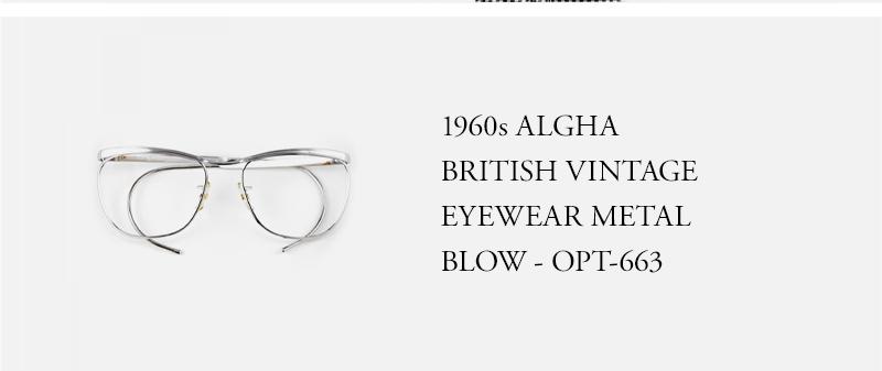 1960s ALGHA BRITISH VINTAGE EYEWEAR METAL BLOW - OPT-663