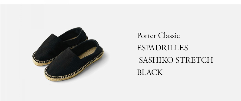 Porter Classic - ESPADRILLES (WOMEN'S) SASHIKO STRETCH - BLACK