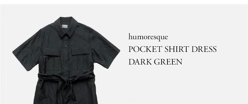 humoresque - POCKET SHIRT DRESS - DARK GREEN