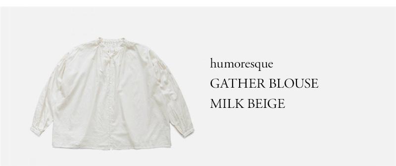 humoresque - GATHER BLOUSE - MILK BEIGE