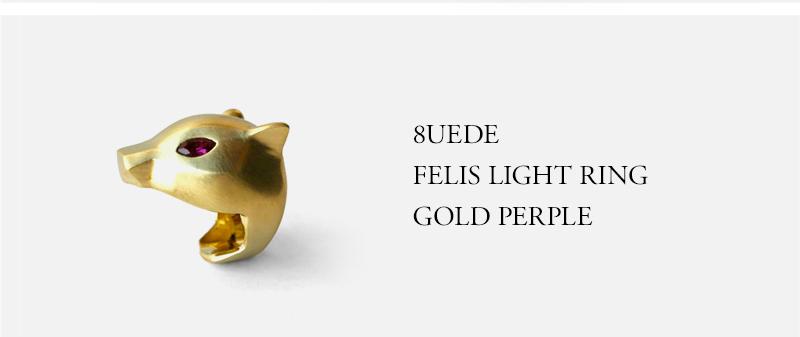 8UEDE - FELIS LIGHT RING - GOLD PERPLE