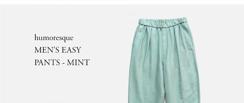 humoresque - MEN'S EASY PANTS - MINT