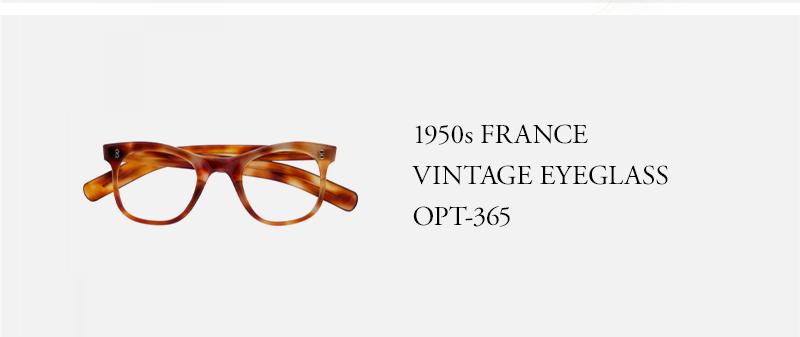 1950s FRANCE VINTAGE EYEGLASS - OPT-365