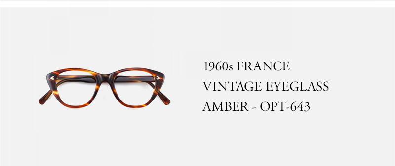 1960s FRANCE VINTAGE EYEGLASS AMBER - OPT-643