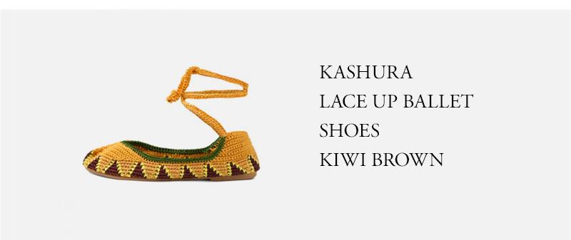 KASHURA - LACE UP BALLET SHOES - KIWI BROWN
