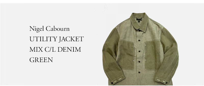 Nigel Cabourn - UTILITY JACKET MIX C/L DENIM - GREEN