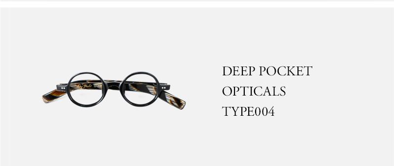 DEEP POCKET OPTICALS TYPE004