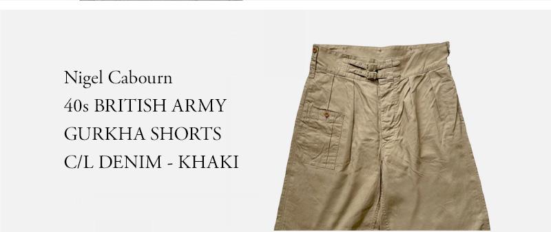 Nigel Cabourn - 40s BRITISH ARMY GURKHA SHORTS - C/L DENIM - KHAKI