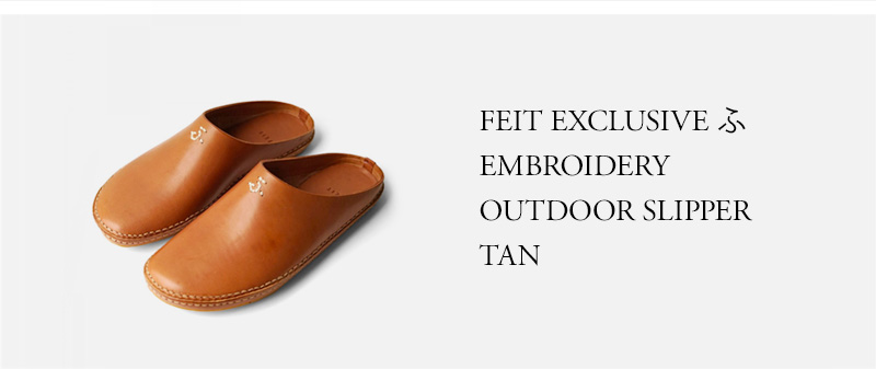 FEIT EXCLUSIVE ふ EMBROIDERY OUTDOOR SLIPPER - TAN