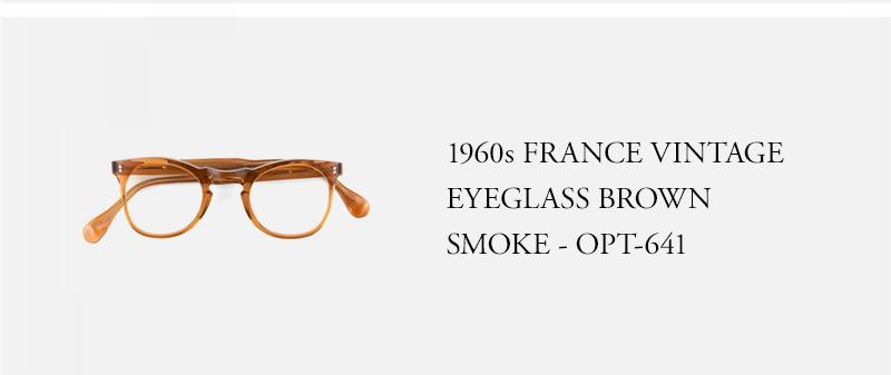 1960s FRANCE VINTAGE EYEGLASS BROWN SMOKE - OPT-641