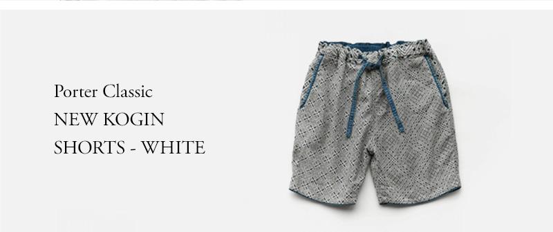 Porter Classic - NEW KOGIN SHORTS - WHITE