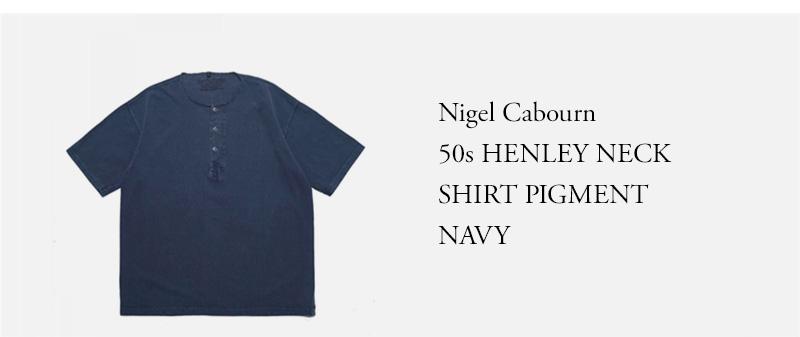 Nigel Cabourn - 50s HENLEY NECK SHIRT PIGMENT - NAVY