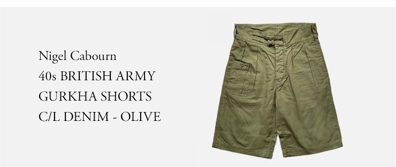 Nigel Cabourn - 40s BRITISH ARMY GURKHA SHORTS - C/L DENIM - OLIVE
