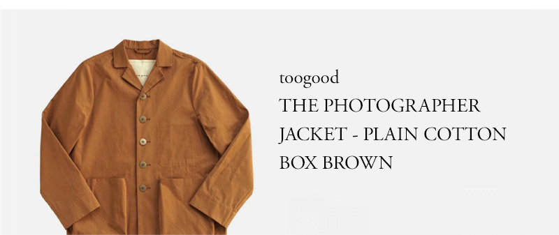 toogood - THE PHOTOGRAPHER JACKET - PLAIN COTTON - BOX BROWN