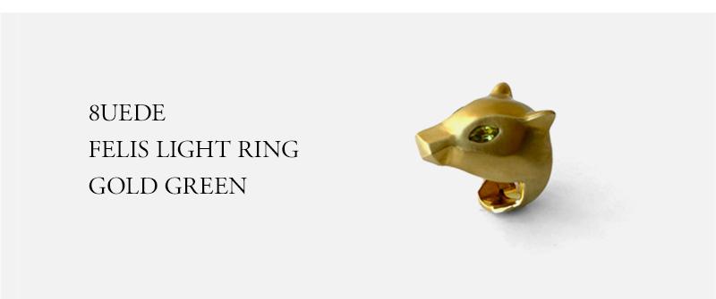 8UEDE - FELIS LIGHT RING - GOLD GREEN