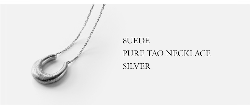 8UEDE - PURE TAO NECKLACE - SILVER
