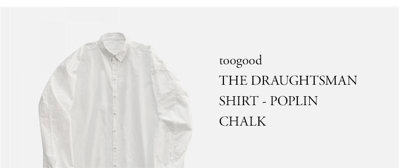 toogood - THE DRAUGHTSMAN SHIRT - POPLIN - CHALK