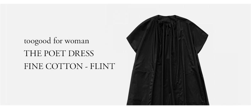 toogood for woman - THE POET DRESS - FINE COTTON - FLINT