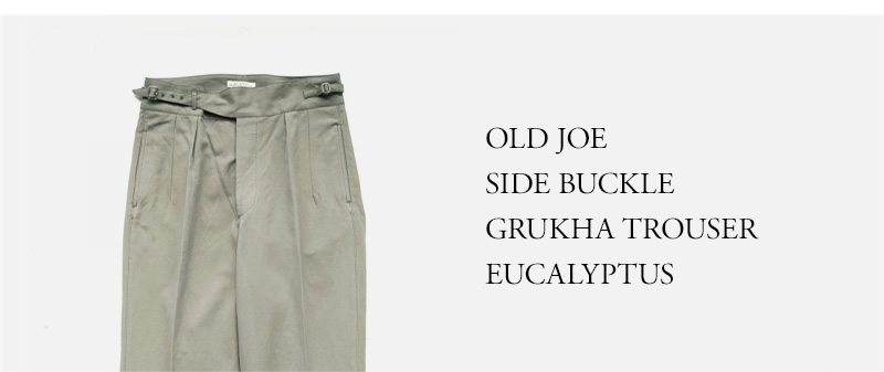 OLD JOE - SIDE BUCKLE GRUKHA TROUSER - EUCALYPTUS