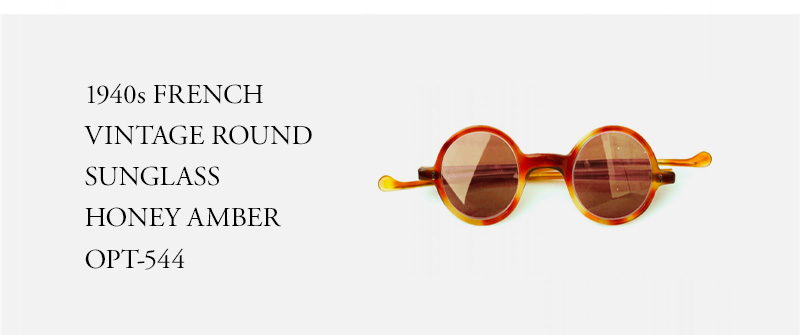 1940s FRENCH VINTAGE ROUND SUNGLASS - HONEY AMBER - OPT-544