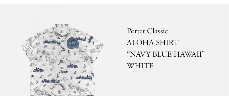 "Porter Classic - ALOHA SHIRT ""NAVY BLUE HAWAII"" - WHITE"