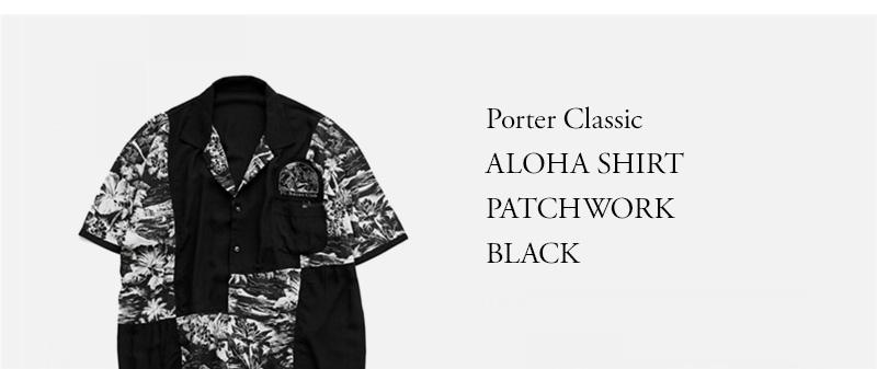 Porter Classic - ALOHA SHIRT PATCHWORK - BLACK